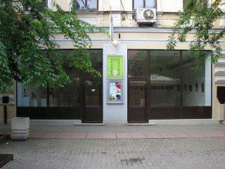 Galerija Umetnosti TOG Pozarevac (7)