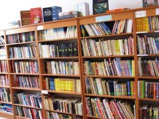 """Narodna biblioteka """"Ilija M. Petrović"""" 002"""