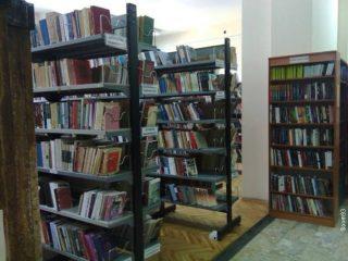 """Народна библиотека """"Илија М. Петровић"""" 04"""