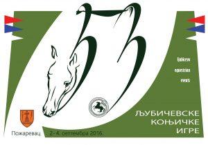 туристички плакат  ЉКИ 2016