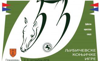 Прва награда на 9. изложби сувенира и туристичких публикација