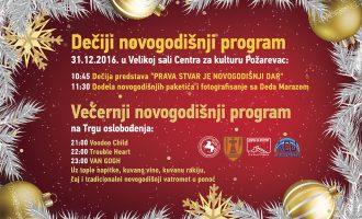 Новогодишњи програм плакат
